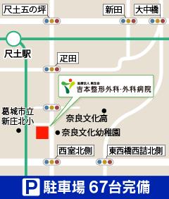 吉本整形外科・外科病院のアクセスマップ